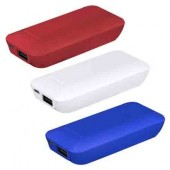 power-bank-hargy